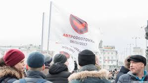 Число арестованных активистов «Артподготовки» в столице достигло 6 человек