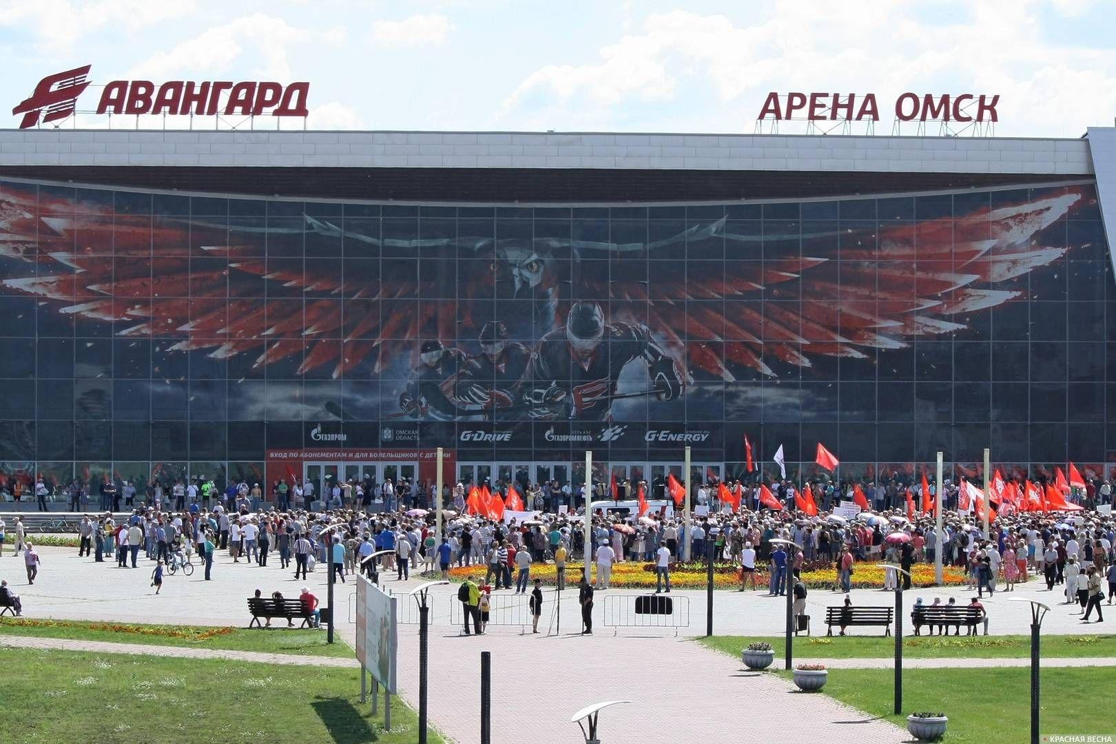 «Арена Омск» до сноса