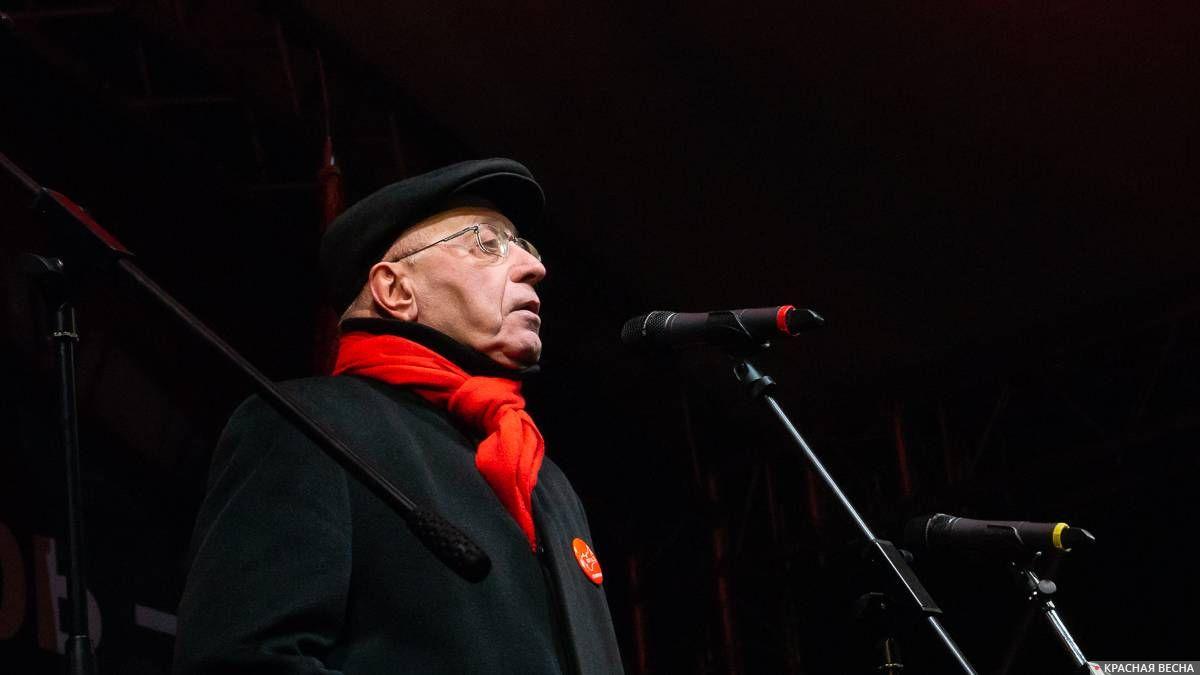 Сергей Кургинян на митинге в Москве 7 ноября 2019 г.