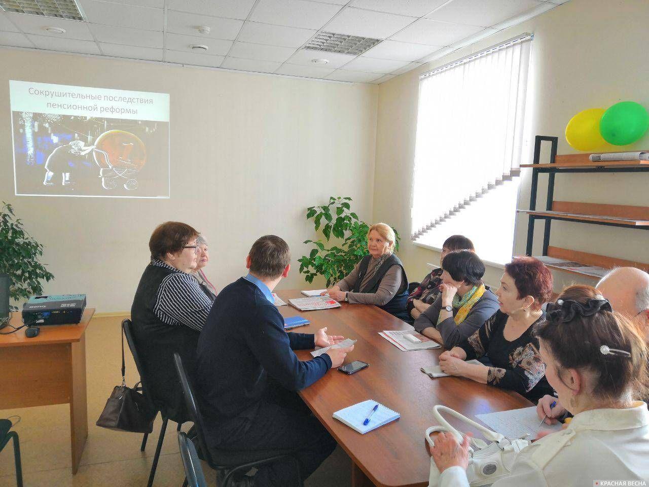 Встреча против пенсионной реформы. Тайга (Кемеровская область). 03.03.2019