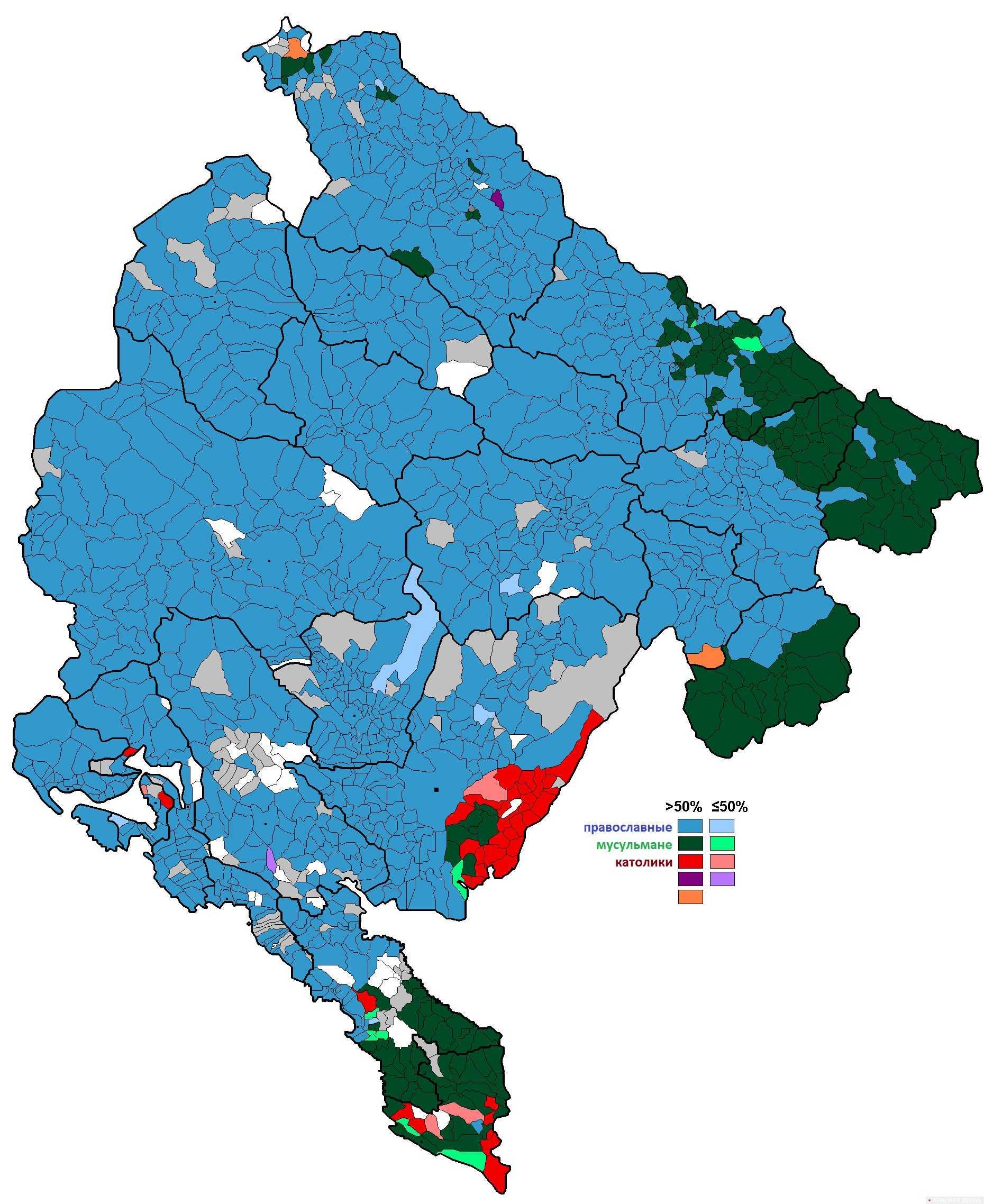 Черногория. Религиозный состав. 2011