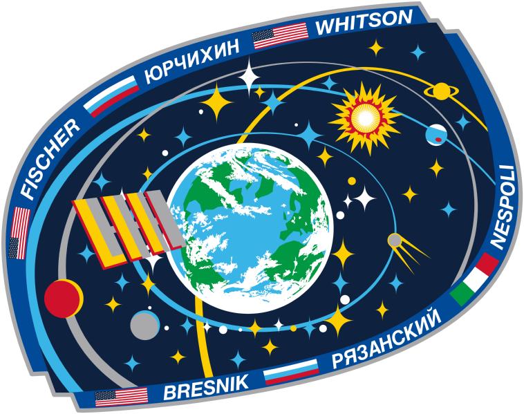 Экспедиция МКС-52