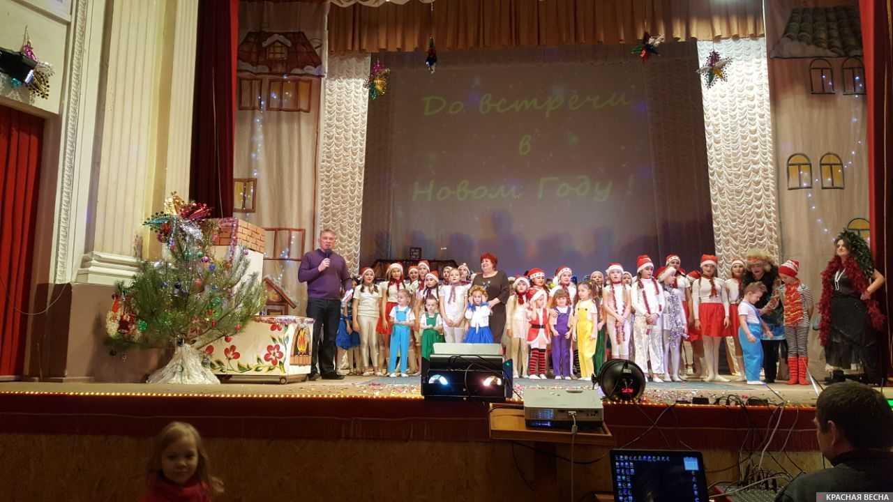 Представление «Новогодняя сказка». Луганский республиканский дворец культуры