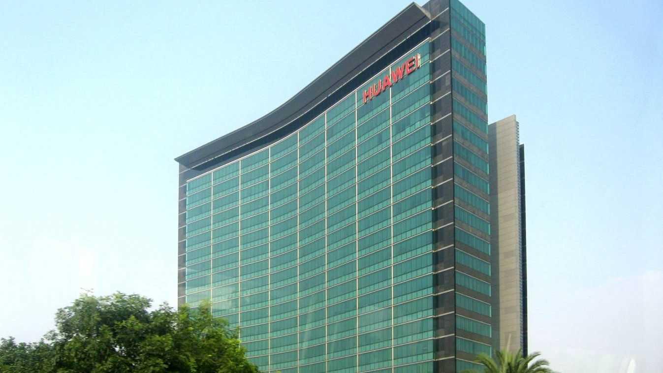 Штаб квартира Huawei