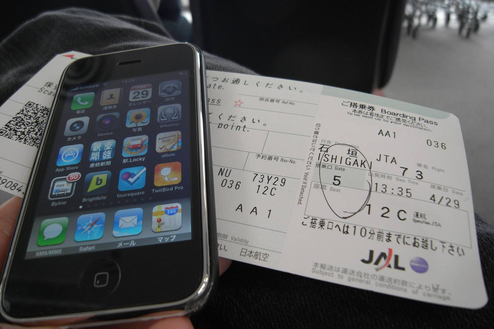 Билет. Япония