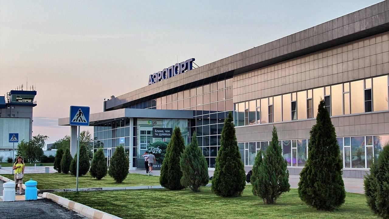 Аэропорт. г. Астрахань