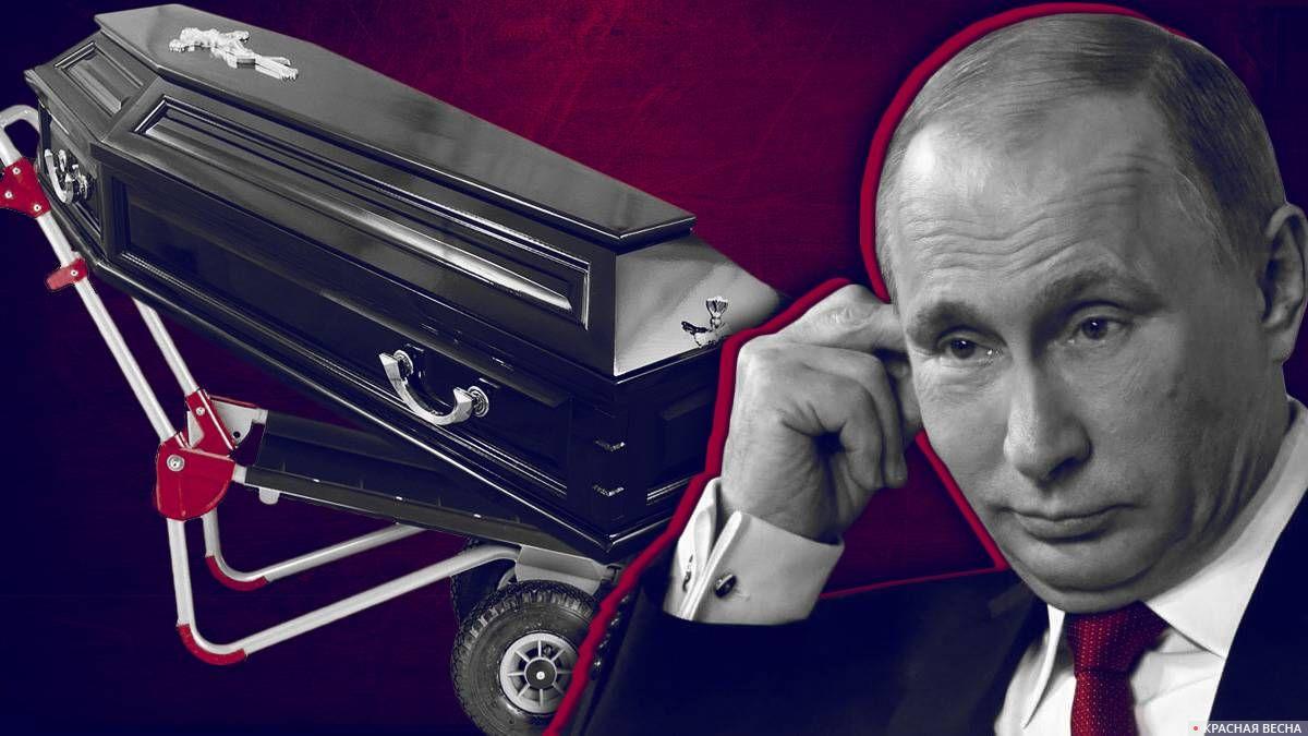 Путин Пенсия в 65 - это отработал, в деревянный макинтош и поехал… Это невозможно