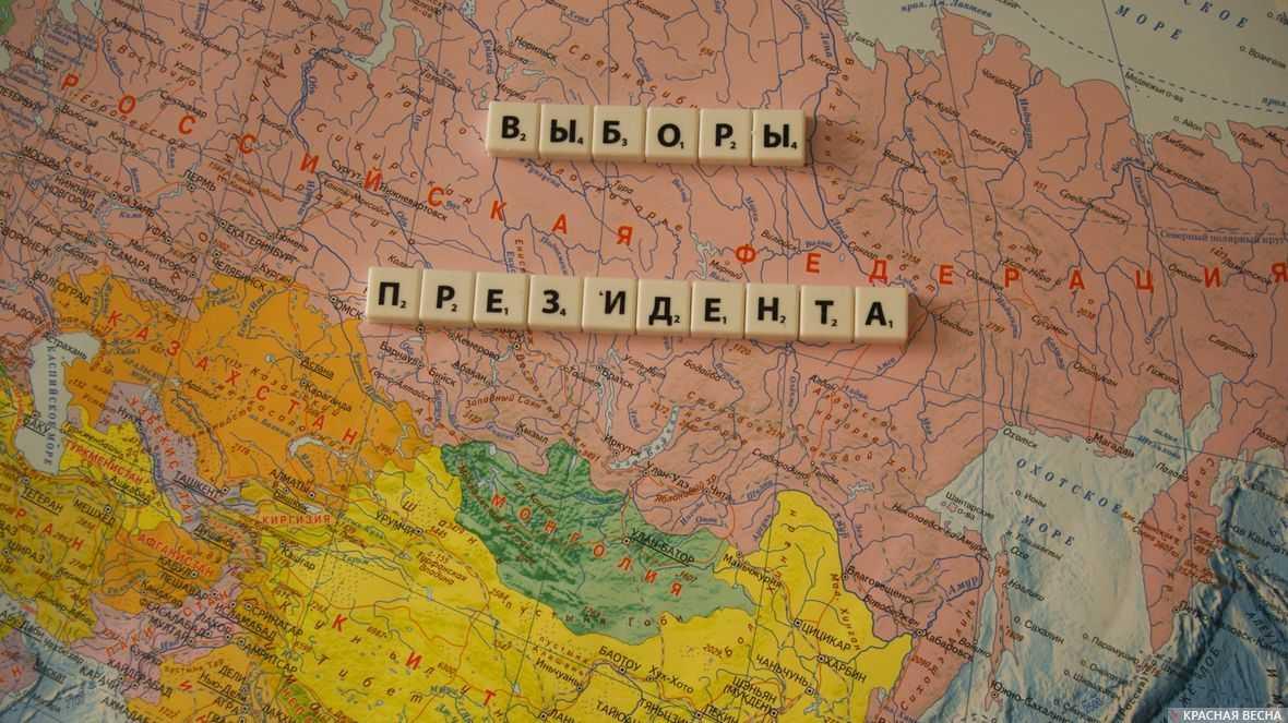 Песков анонсировал международный телефонный разговор В. Путина 11января