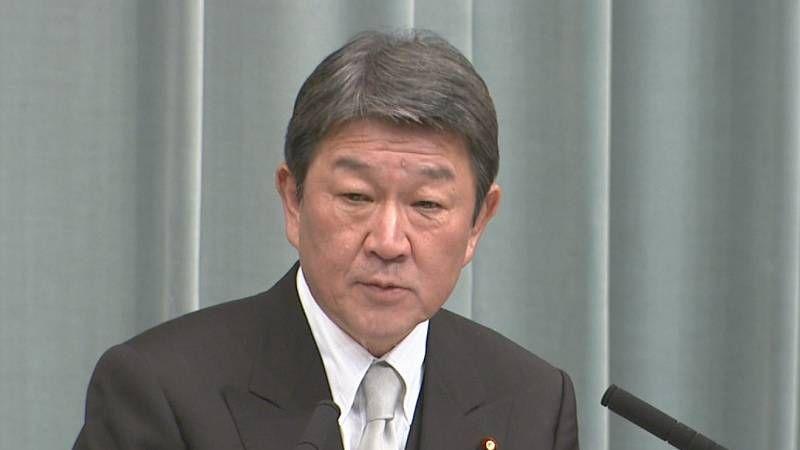 Мотэги Тосимицу