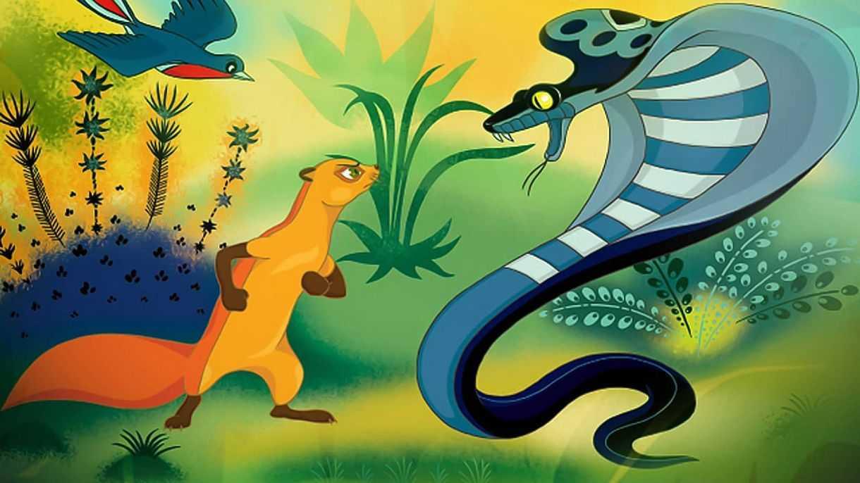 Картинки змея из сказок