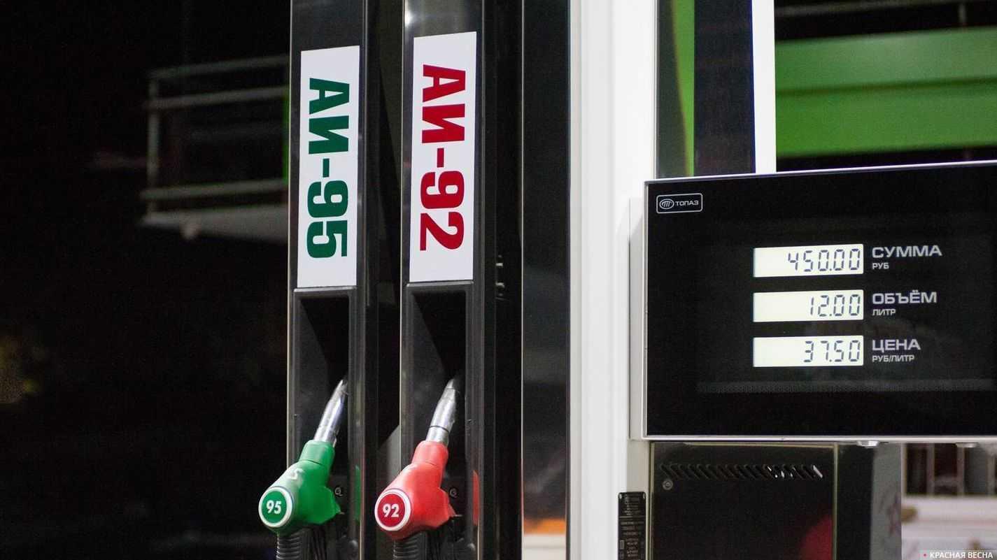 Специалисты невидят поводов для остановки поднятия цен набензин наАлтае
