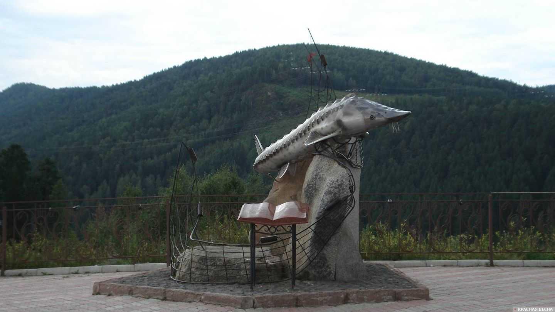 Памятник Царь-рыба. Красноярск