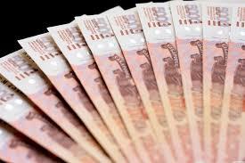 Российские банкноты пять тысяч рублей