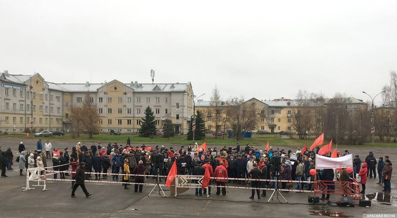 Митинг КПРФ в г. Котлас 7 ноября 2018 года