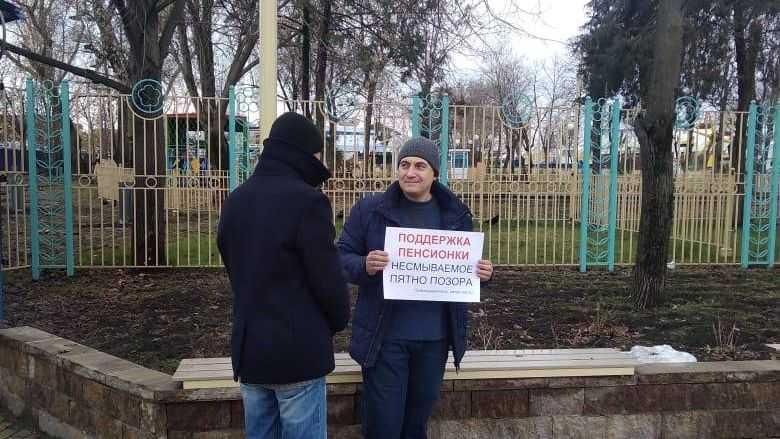 Пикет против пенсионной реформы. Армавир. 03.03.2019