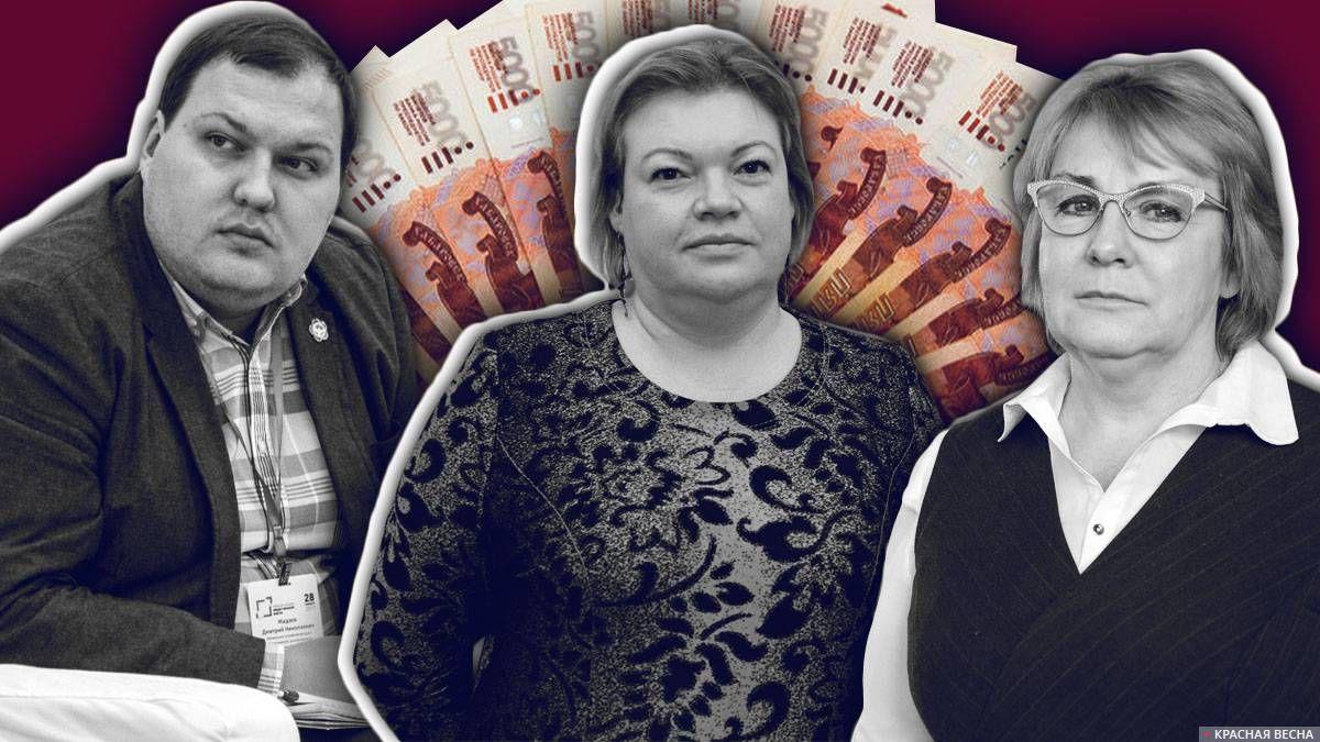 Пермские чиновники: Дмитрий Жадаев, Оксана Мелихова, Раиса Кассина