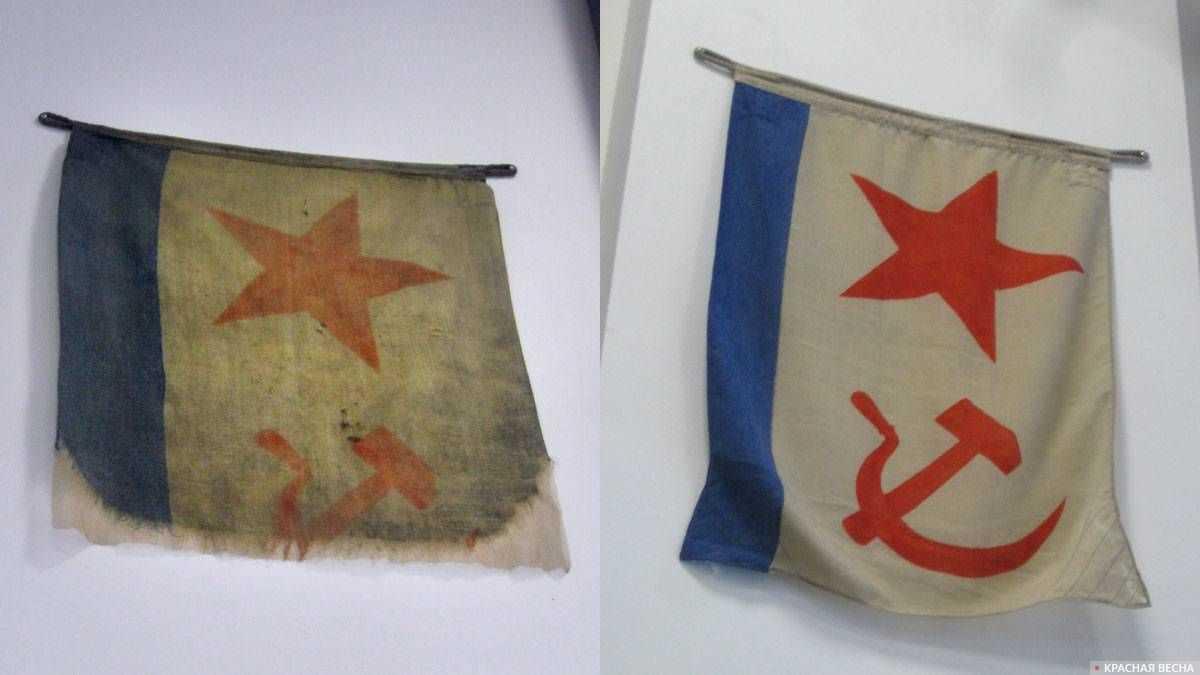 Военно-морской флаг малого охотника «МО-201» периода 1941-1943 годов (слева). Военно-морской флаг СССР образца 1935 года (справа)