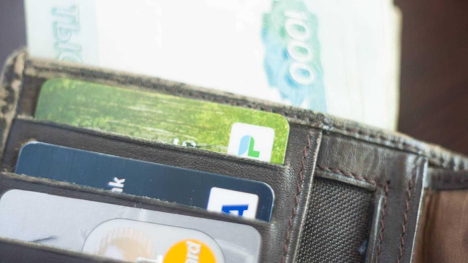Кредитная карта Мир Visa MasterCard Деньги