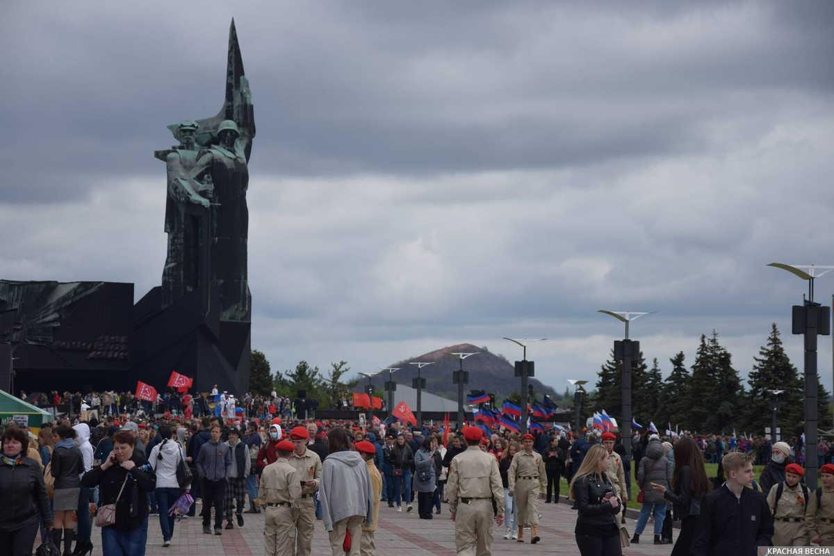 Празднование Дня Победы в парке Ленинского Комсомола, Донецк, 2021