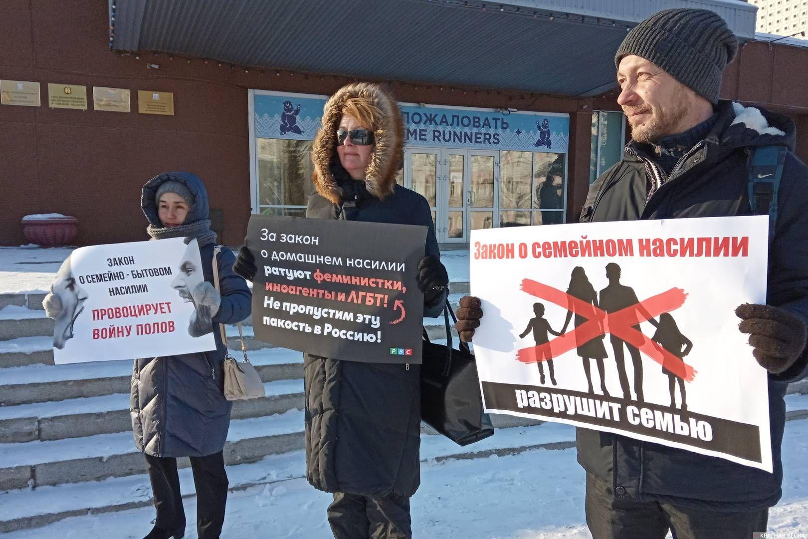 Пикет против СБН в Омске