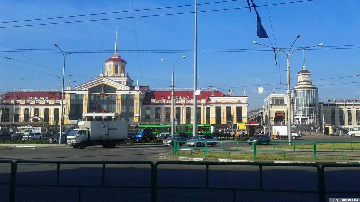Железнодорожный вокзал Новокузнецка