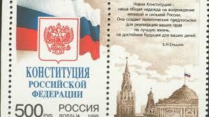 ВДень Конституции молодые ставропольцы получили паспорта