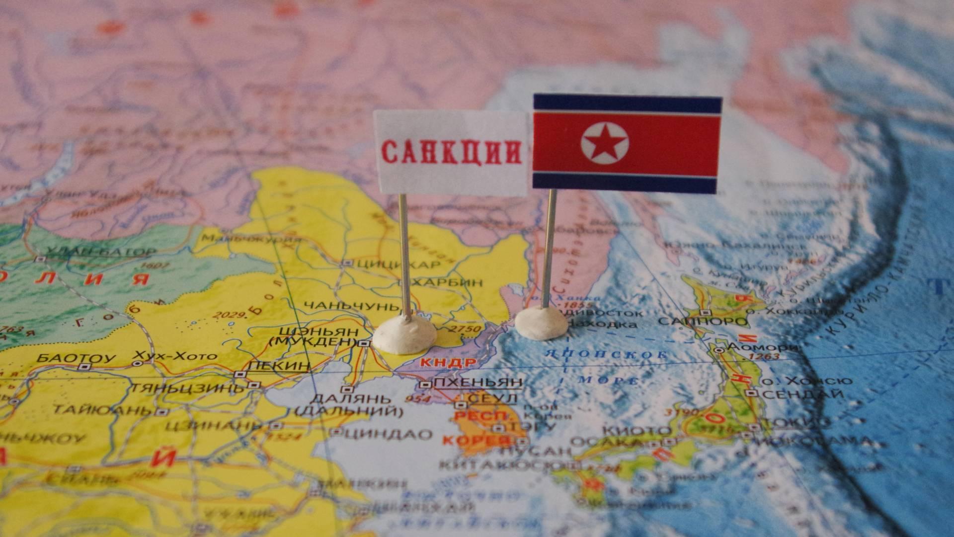 КНР запретил экспорт вКНДР материалов для оружия массового уничтожения