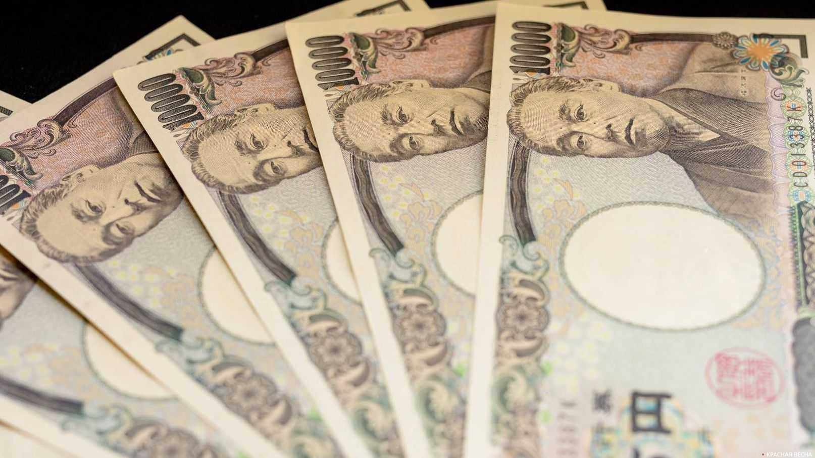 Японские банкноты десять тысяч йен