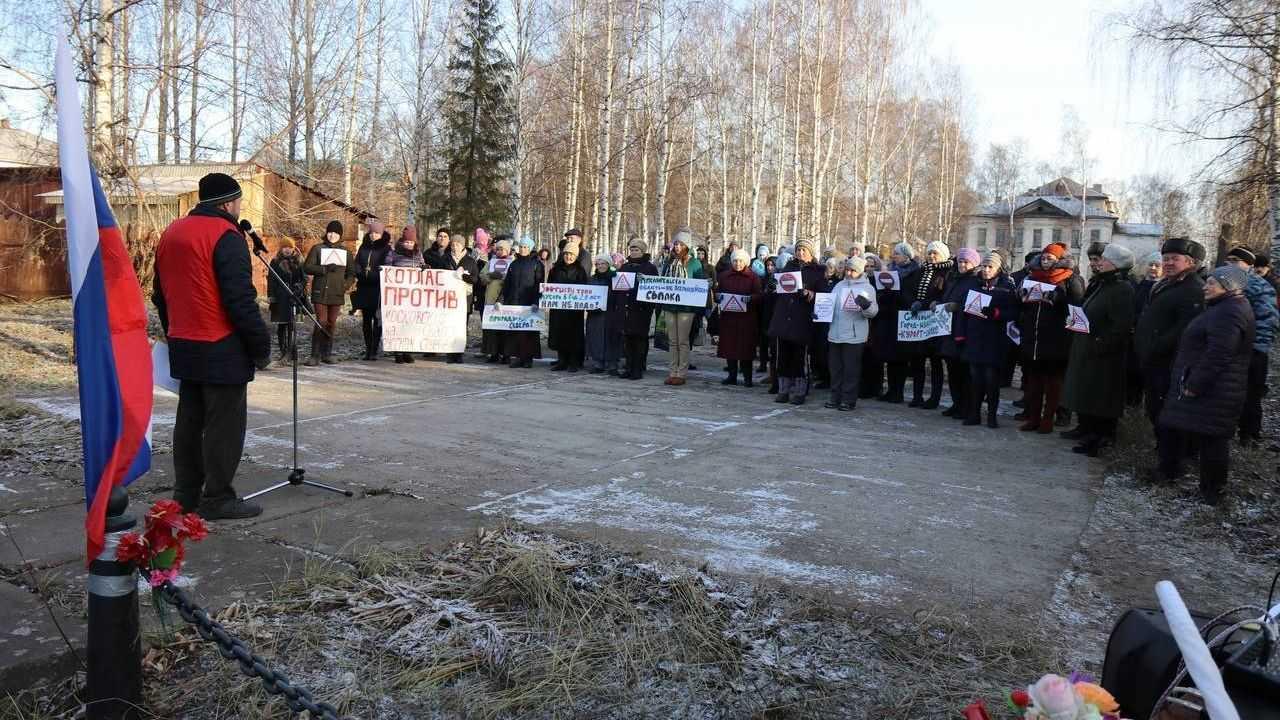 Митинг в г. Сольвычегодск
