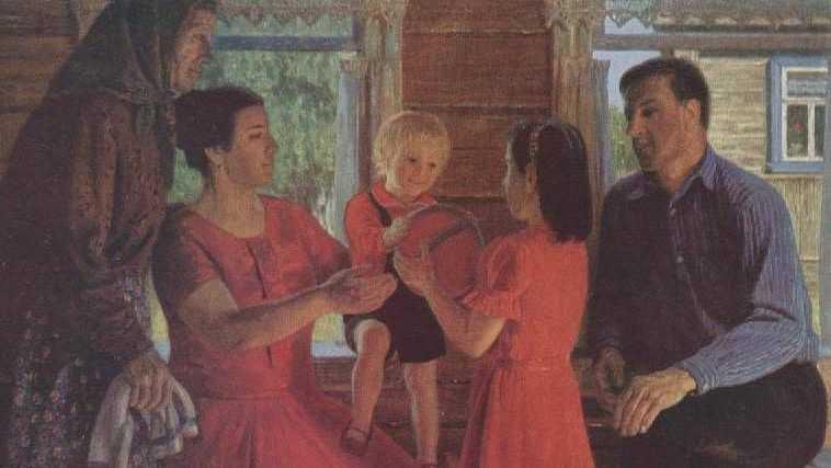 Ю. Кугач. Семья. 1974