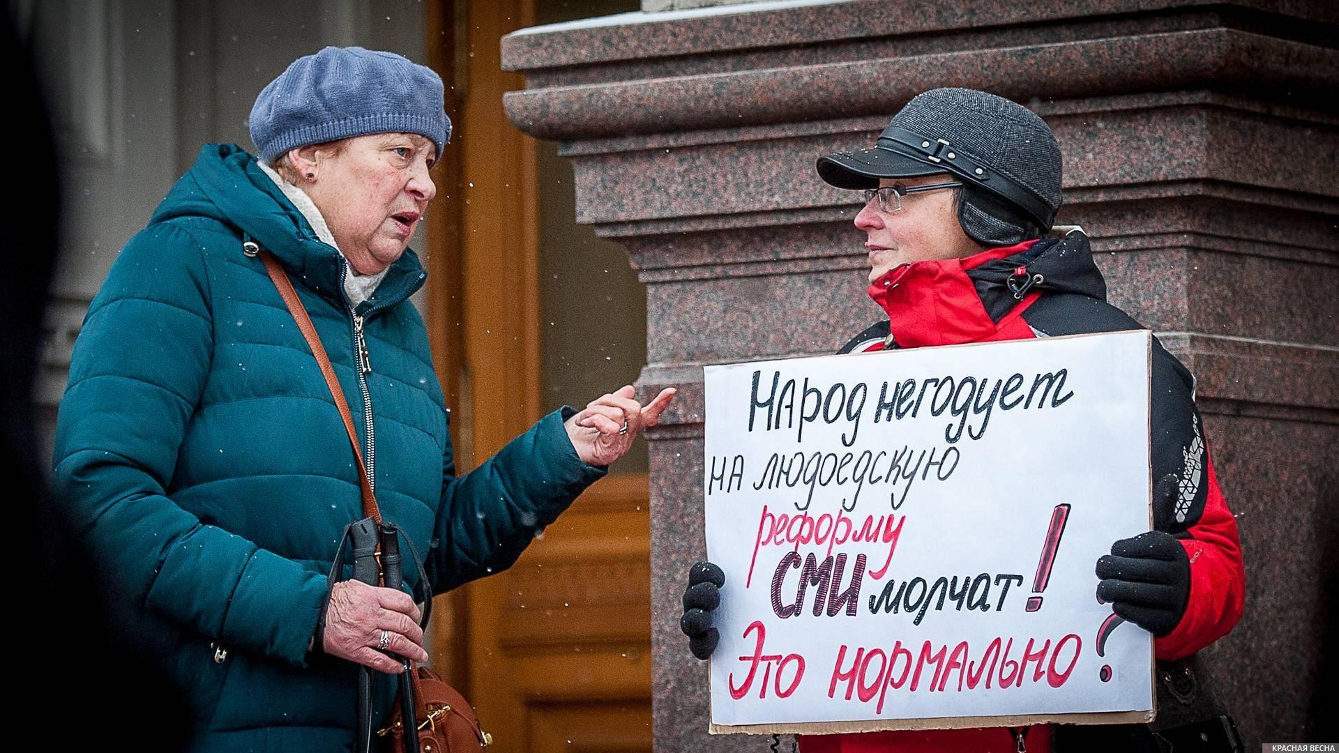 В Петербурге общественники возмутились глухому молчанию федеральных СМИ