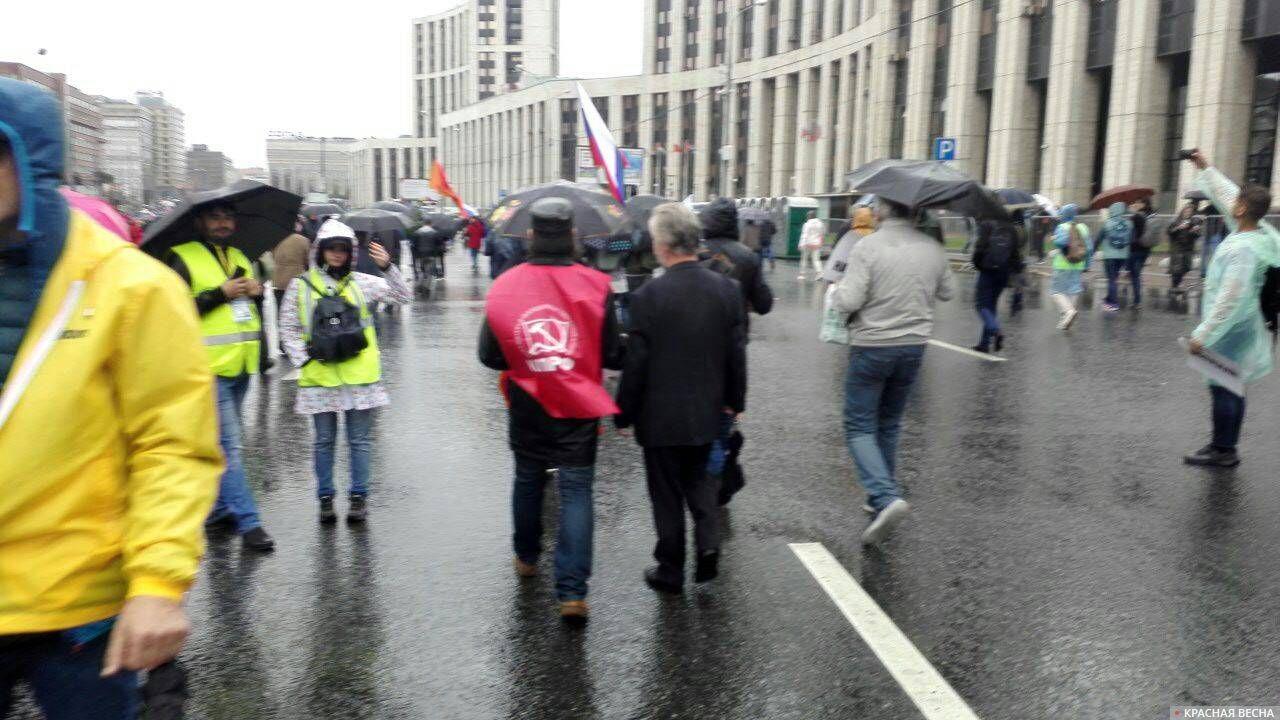 Коммунисты с Навальным.