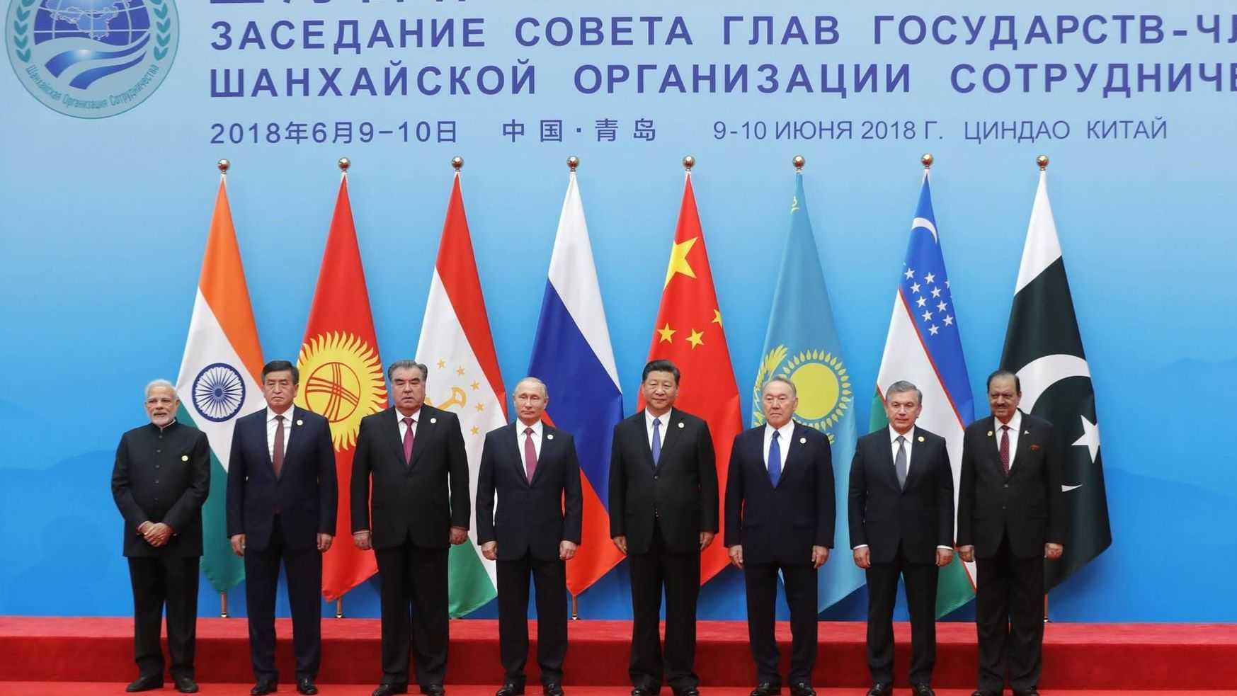 Участники саммита Шанхайской организации сотрудничества