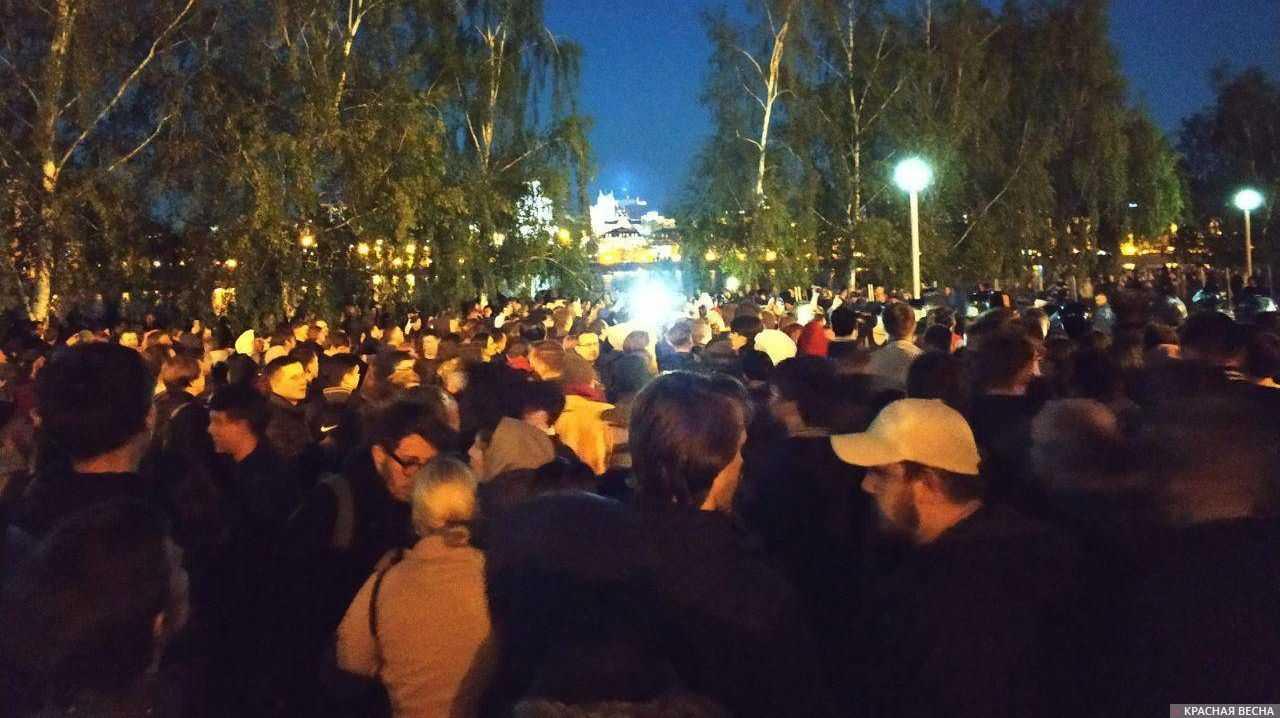 Протест на Октябрьской площади в Екатеринбурге, 14 мая 2019