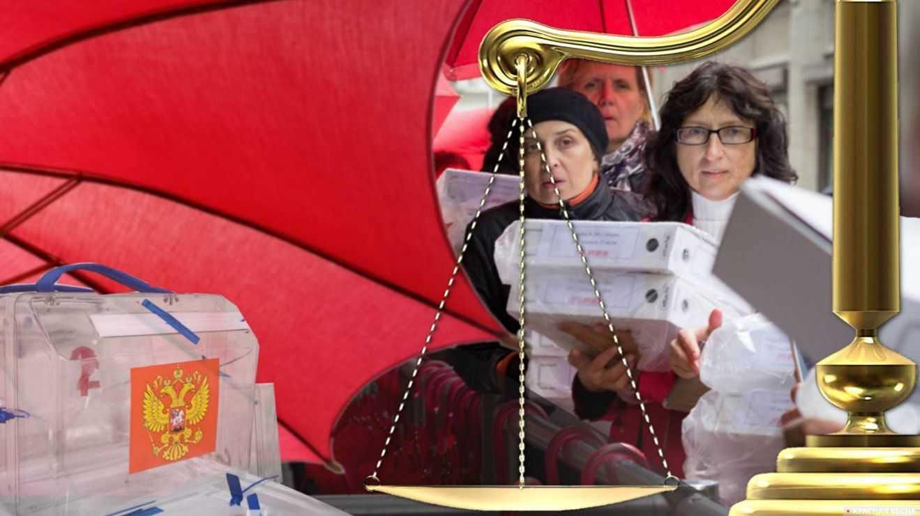 Борьба за отмену закона о повышении пенсионного возраста