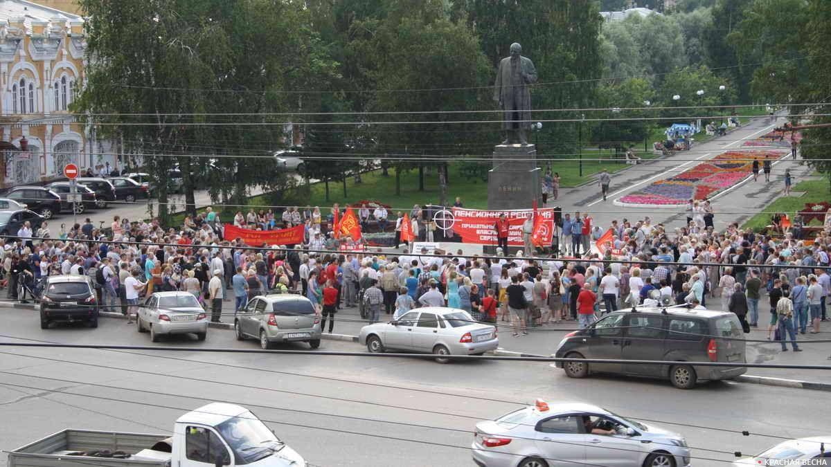 Вологда. Митинг КПРФ. 26.07.2018