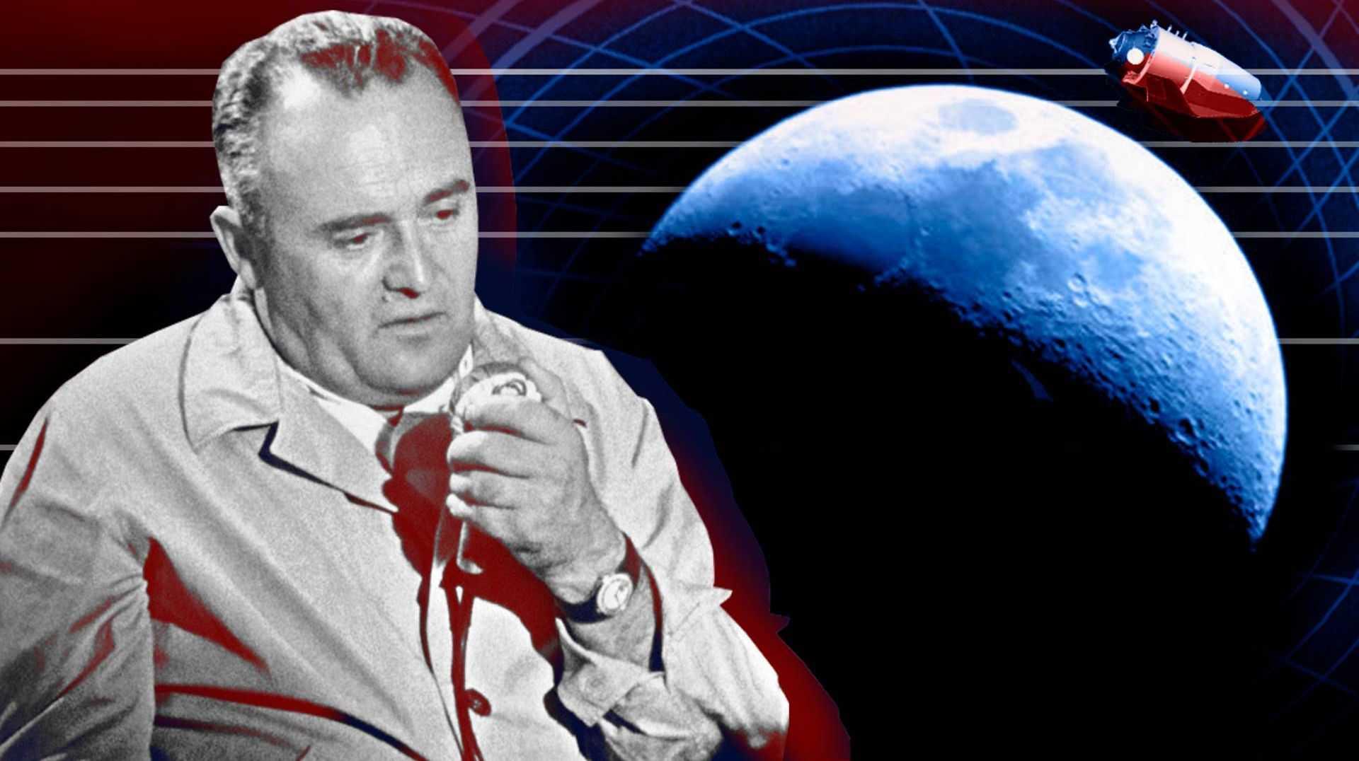 Наша цель — Луна!Сергей Кайсин