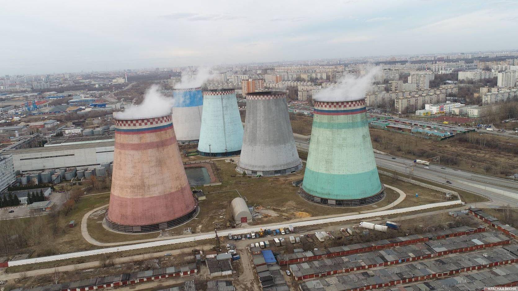 ТЭЦ. Бирюлево Западное. Москва
