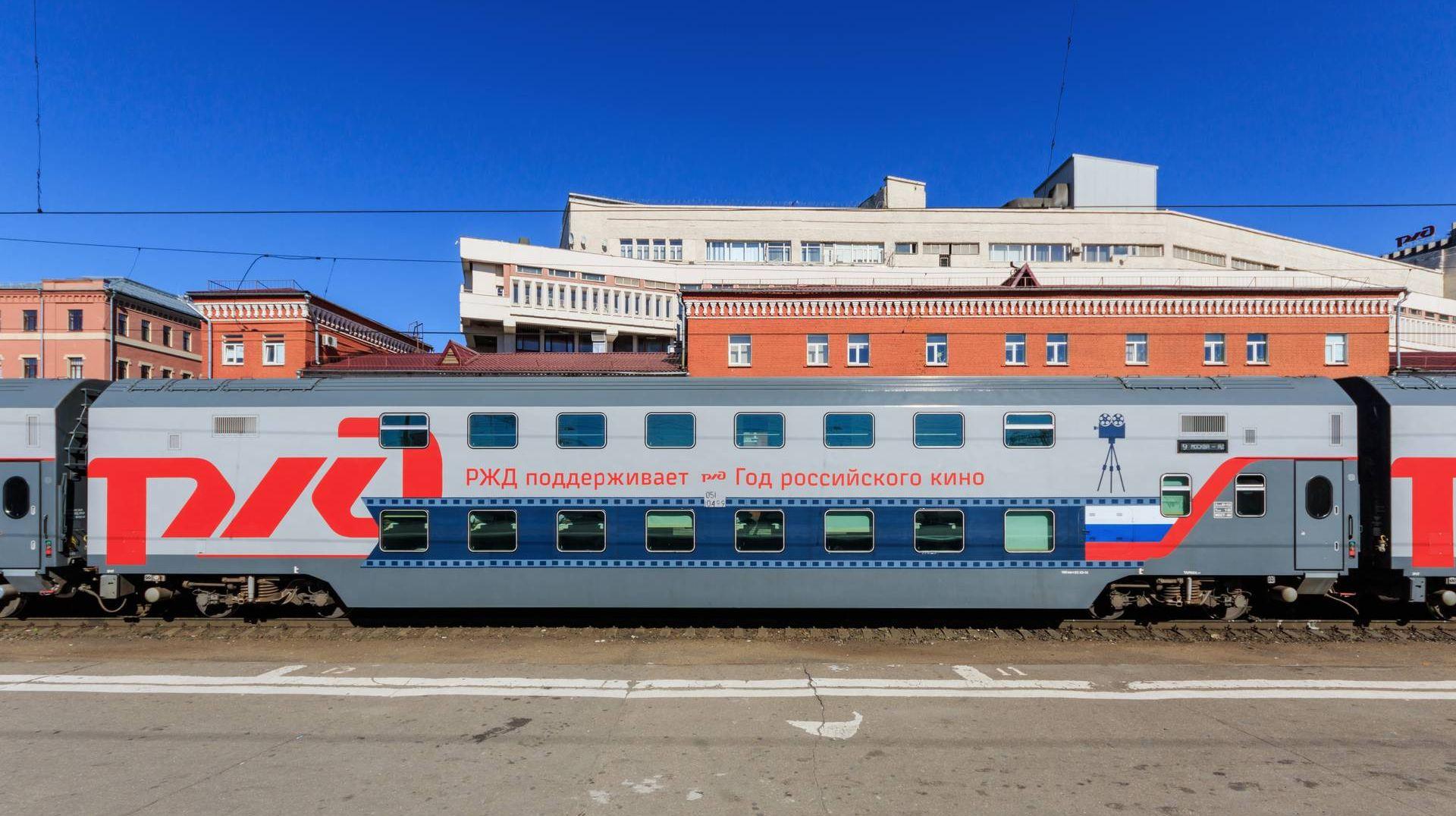 фотографии вагона двухэтажного поезда