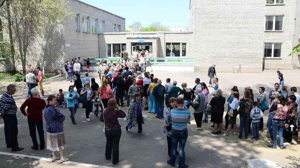 Референдум в Донецке, 11 мая