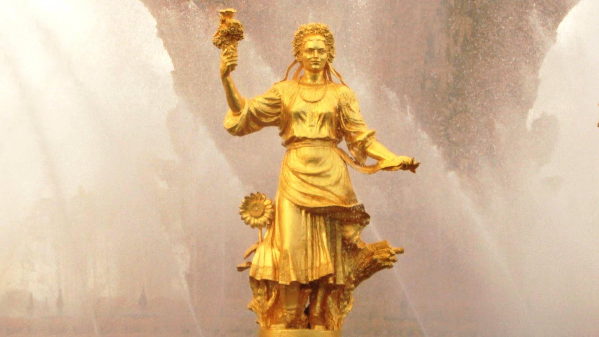 Украина, фонтан, ВДНХ