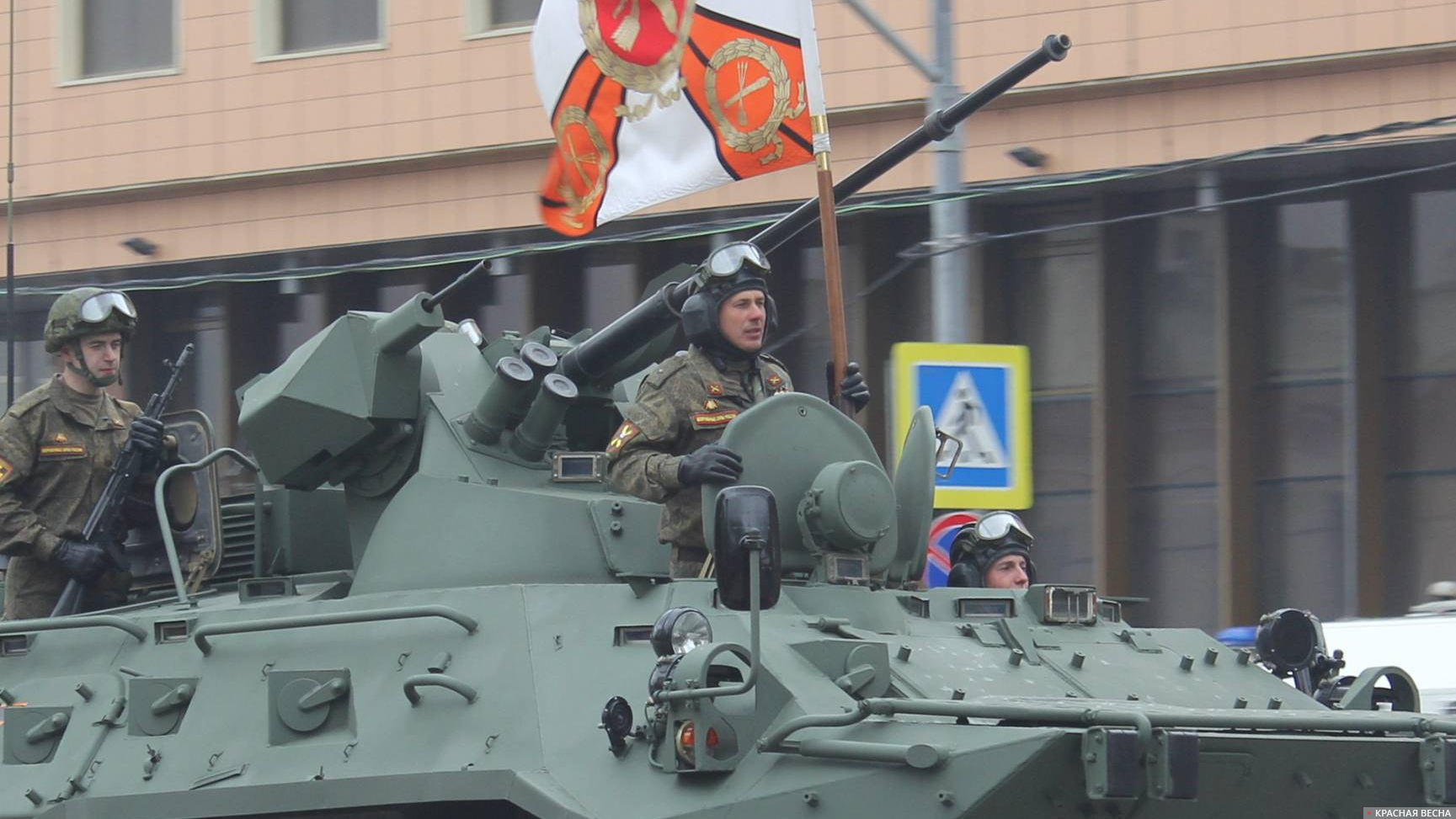 Военная техника на Красной Пресне