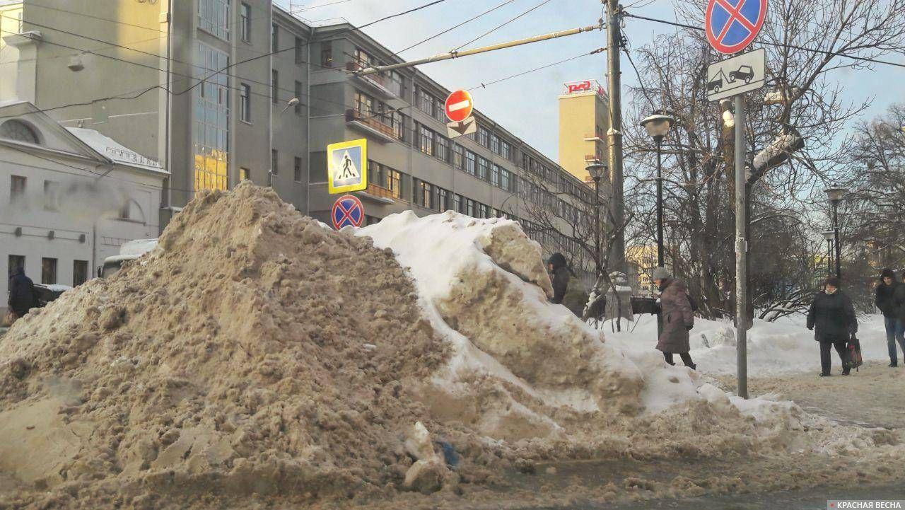 Лермонтовский сквер. Москва