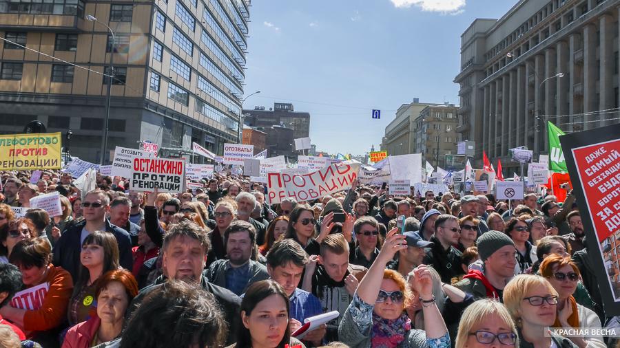 Митинг против реновации. 14.05.2017. Москва [Антон Привальский © Красная Весна]
