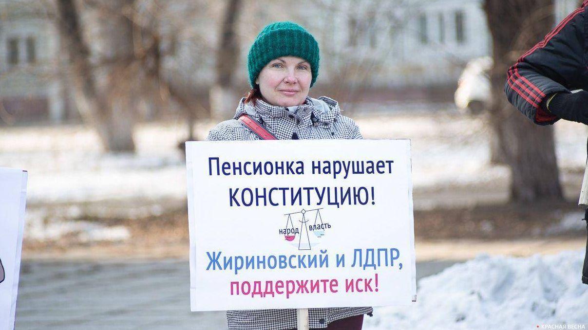 Пикет в Благовещенске Амурской области
