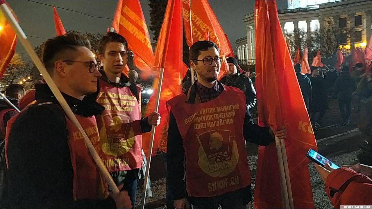 Всероссийский Ленинский коммунистический союз молодежи