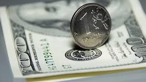 Центробанк установил курсы доллара иевро на29ноября