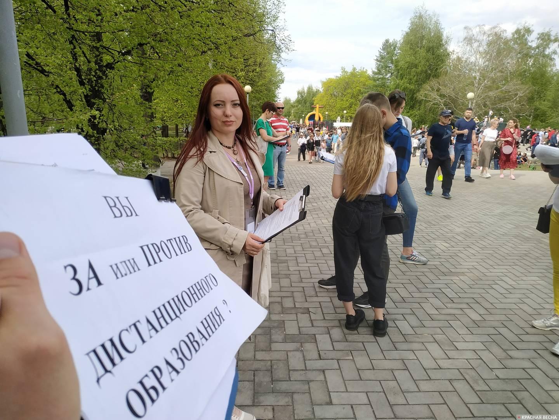 АКСИО в Тольятти