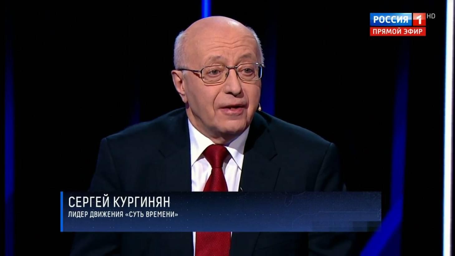 Лидер движения СВ Сергей Кургинян