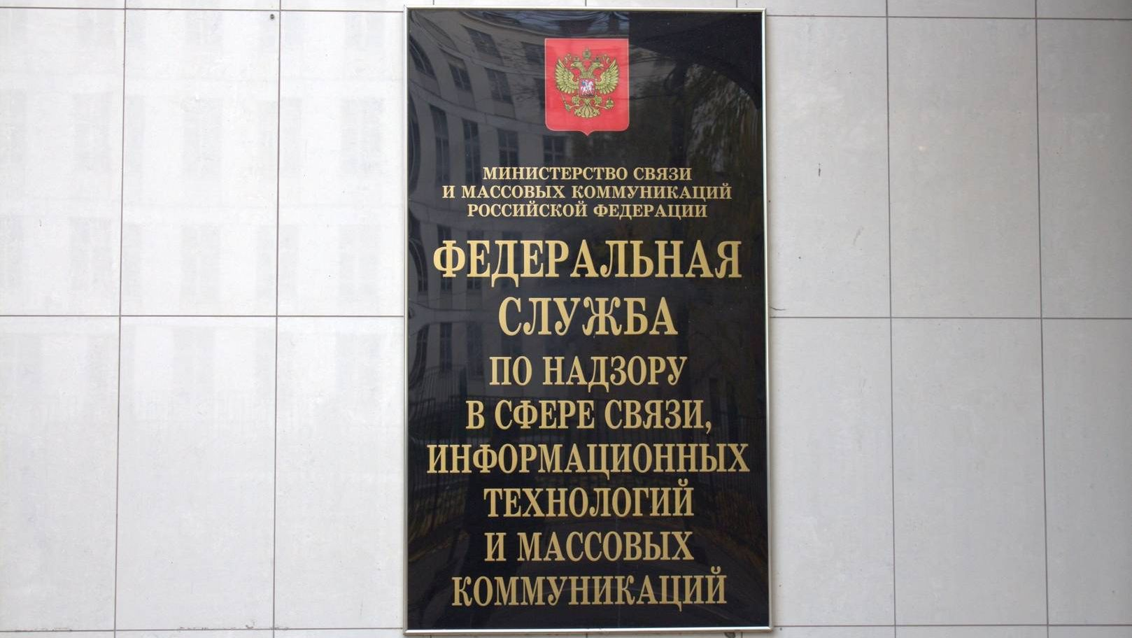 Роскомнадзор вычислил 20 интернет-ресурсов, накоторых продавали ордена имедали ВОВ